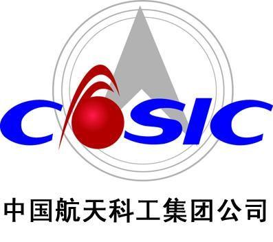 中国航天科工集团有限公司.jpg
